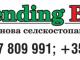 Агро Вендинг България лого