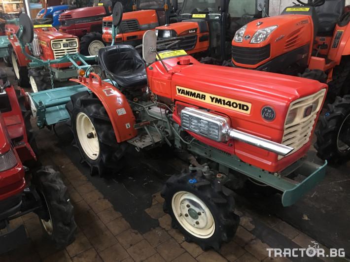 Трактори Yanmar 1401D 0 - Трактор БГ