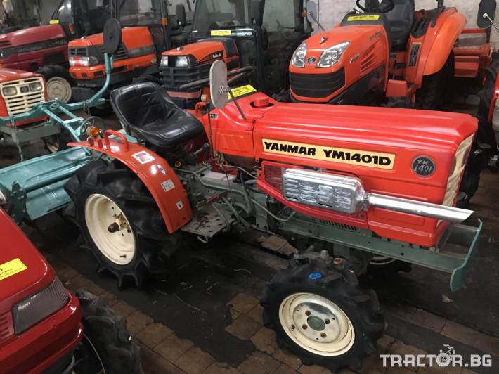 Трактори Yanmar 1401D 1 - Трактор БГ