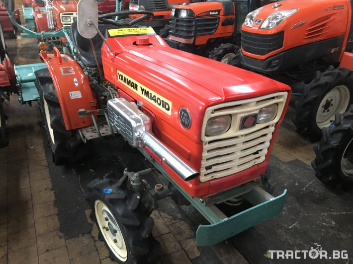 Трактори Yanmar 1401D 2 - Трактор БГ