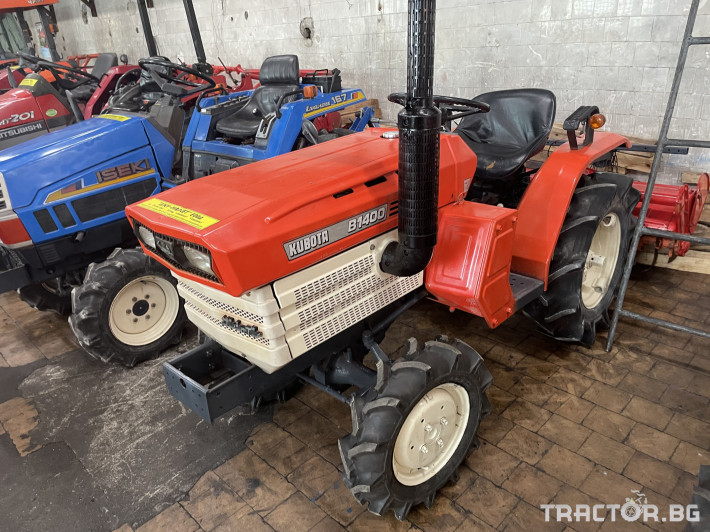 Трактори Kubota 1400 0 - Трактор БГ