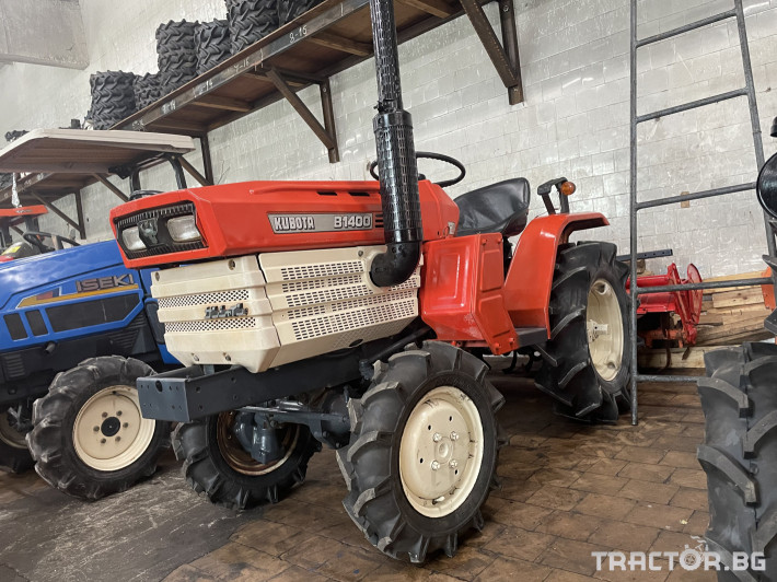 Трактори Kubota 1400 1 - Трактор БГ