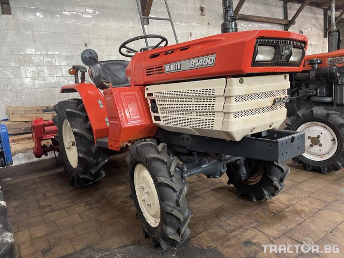 Трактори Kubota 1400 3 - Трактор БГ