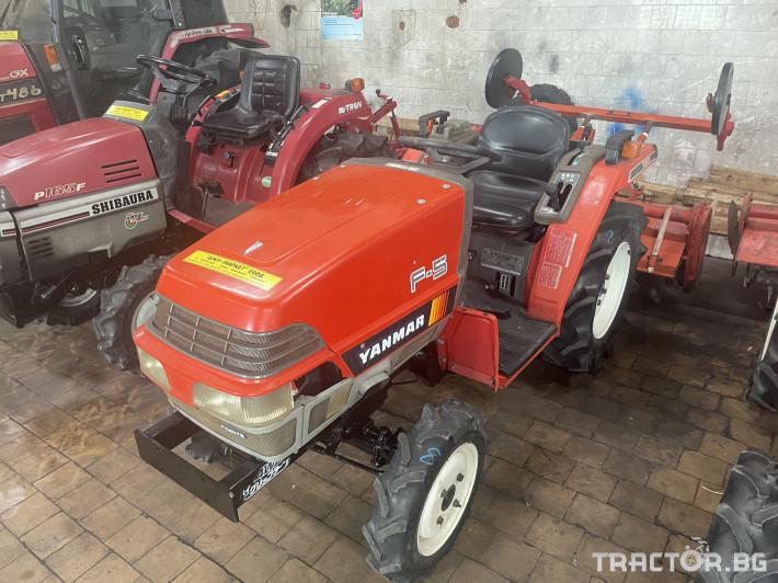 Трактори Yanmar F5 2 - Трактор БГ