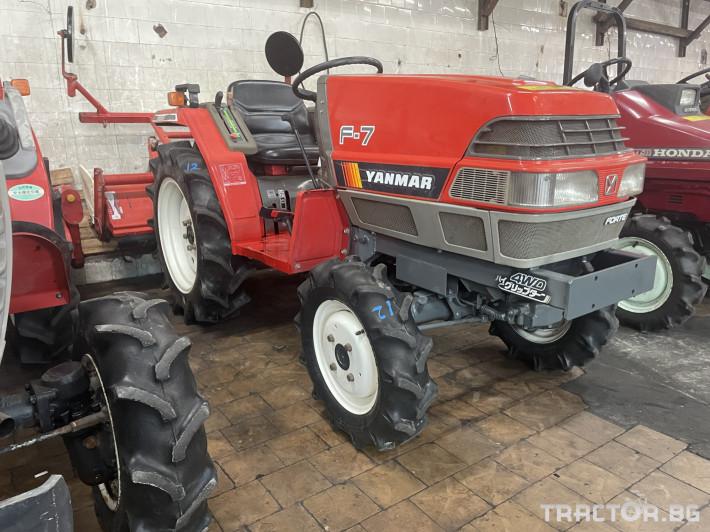 Трактори Yanmar F7 0 - Трактор БГ